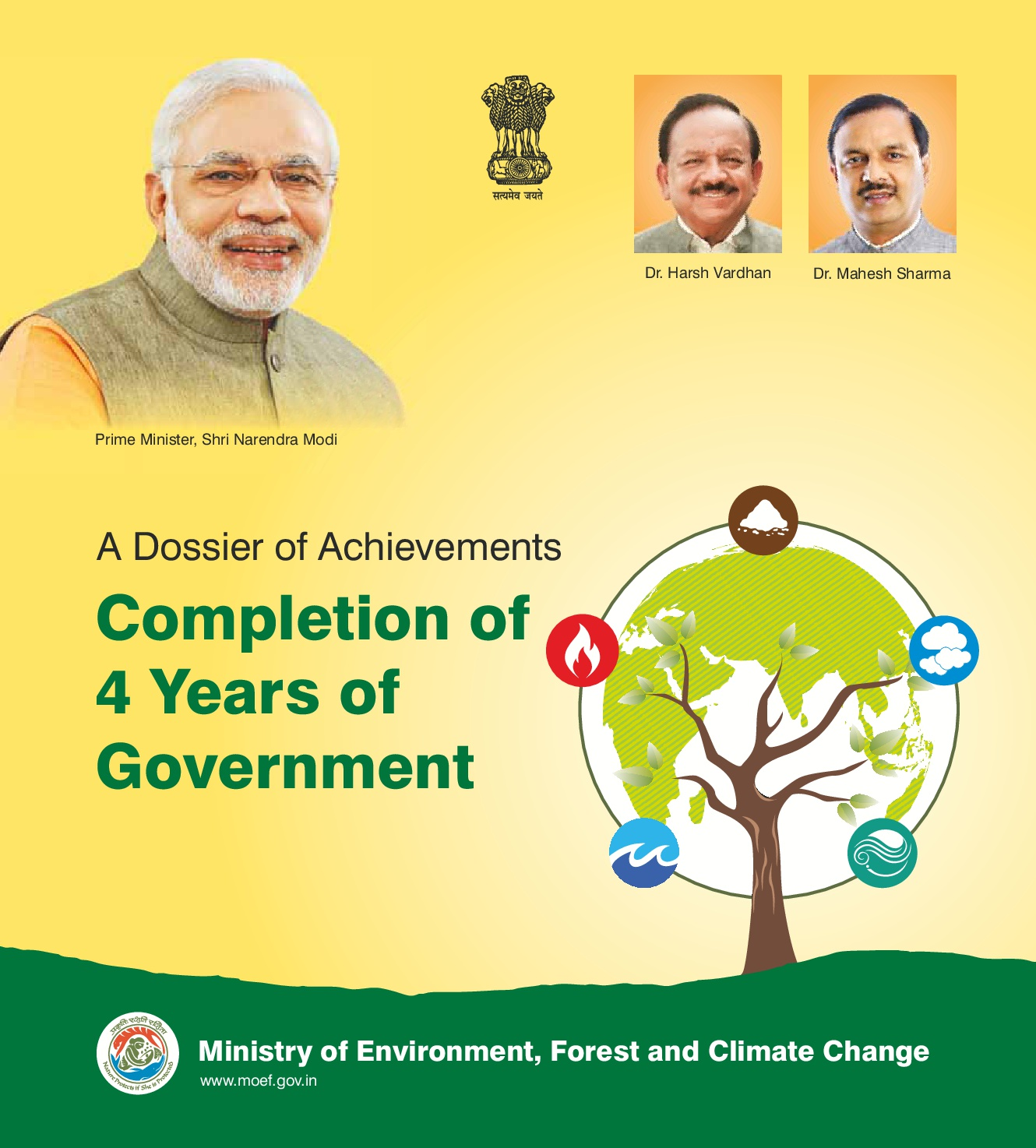 Image of cover of A Dossier of Achievements Completion of 4 Years of Government