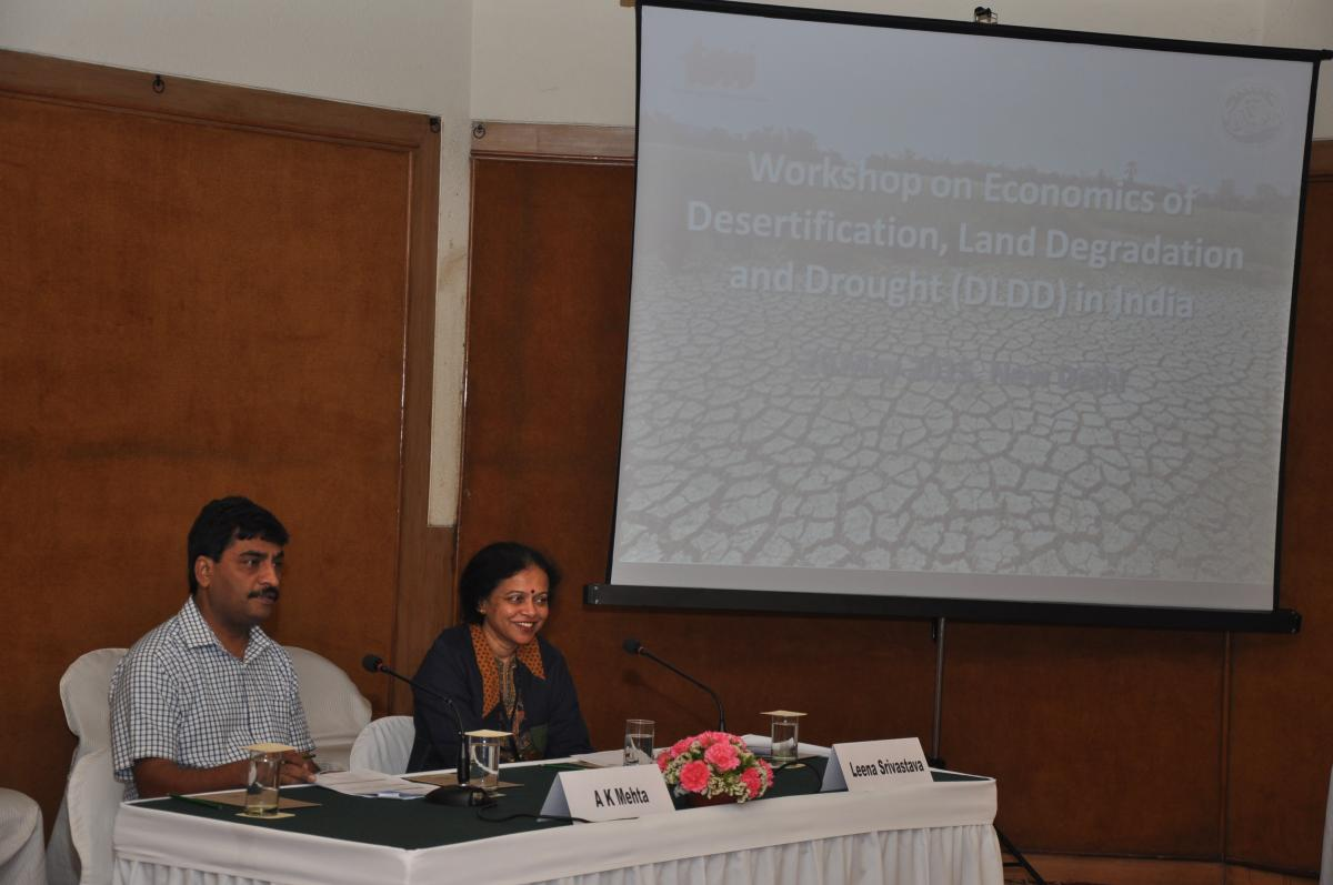 Image of Project Inception Workshop
