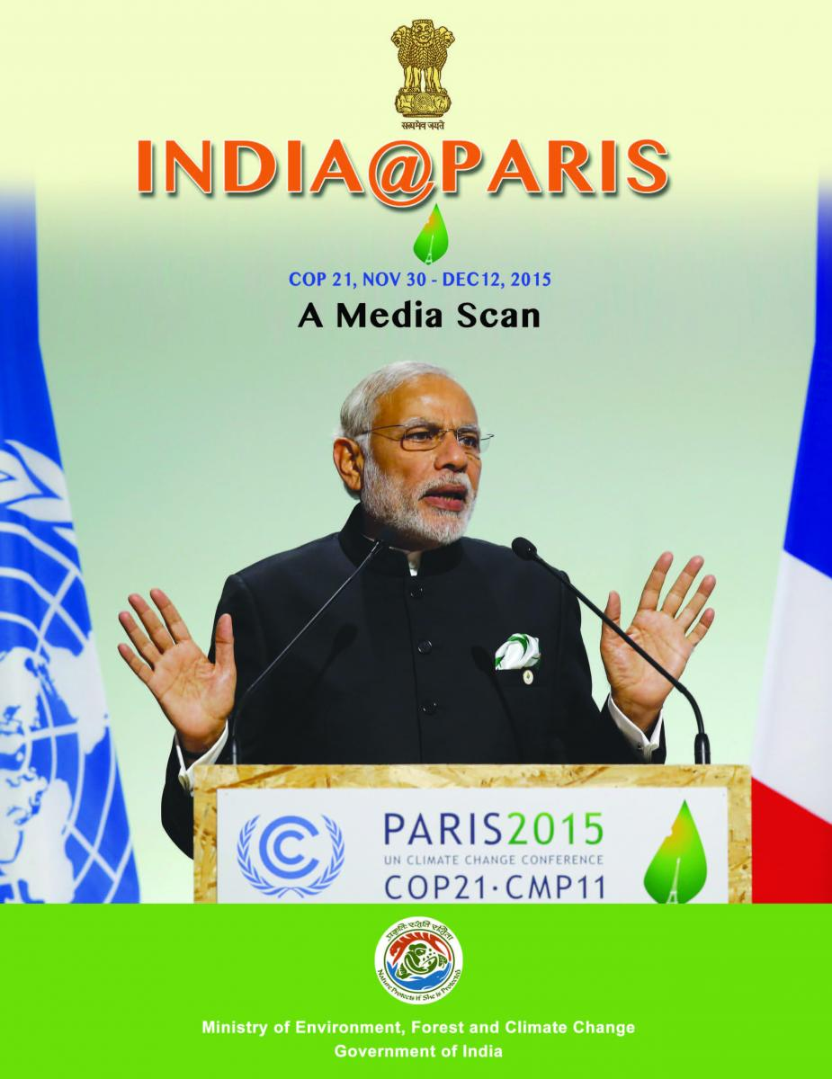 Image of cover of India@Paris