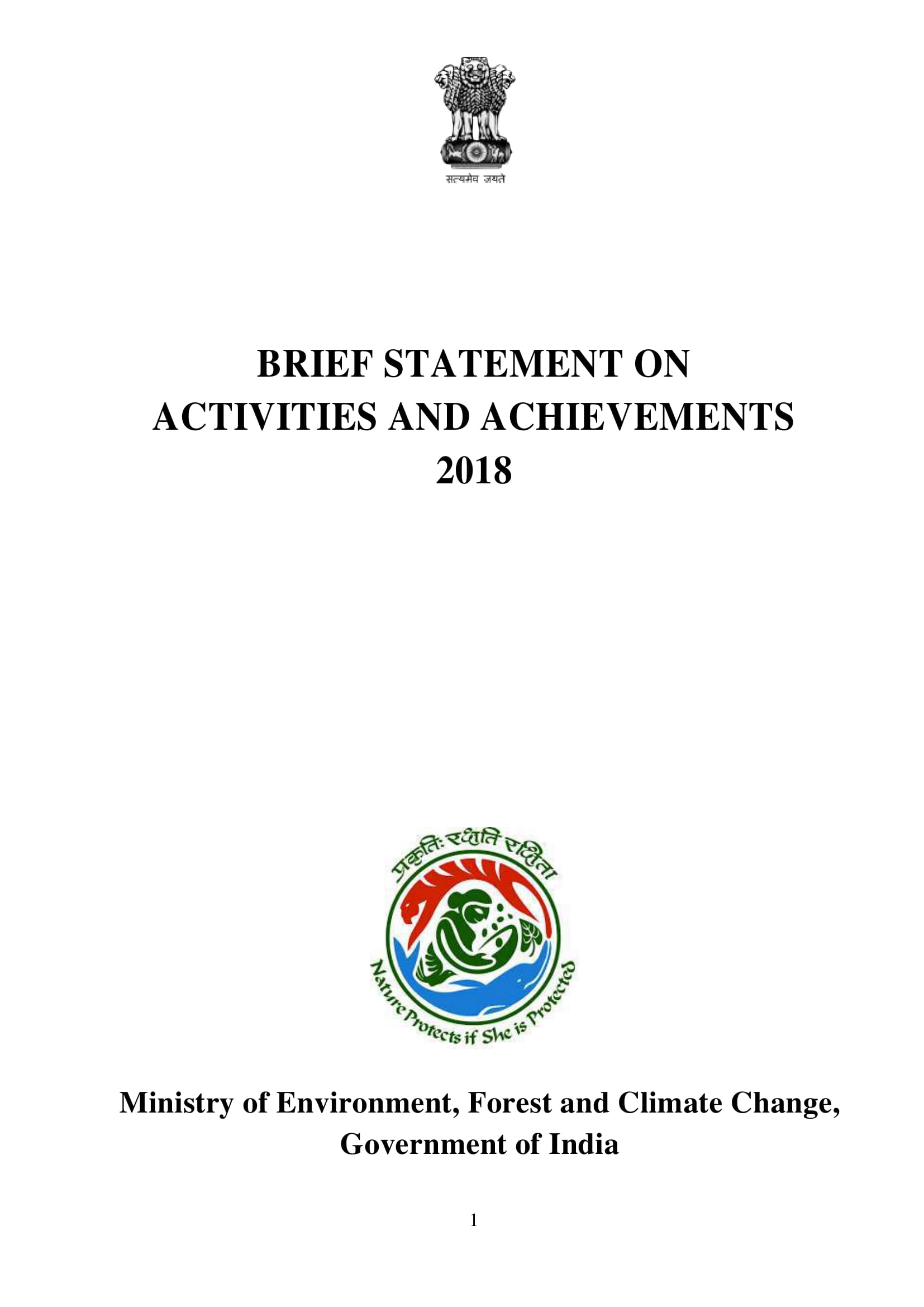 Image of cover of Brief Statements on Activities and Achievements 2018
