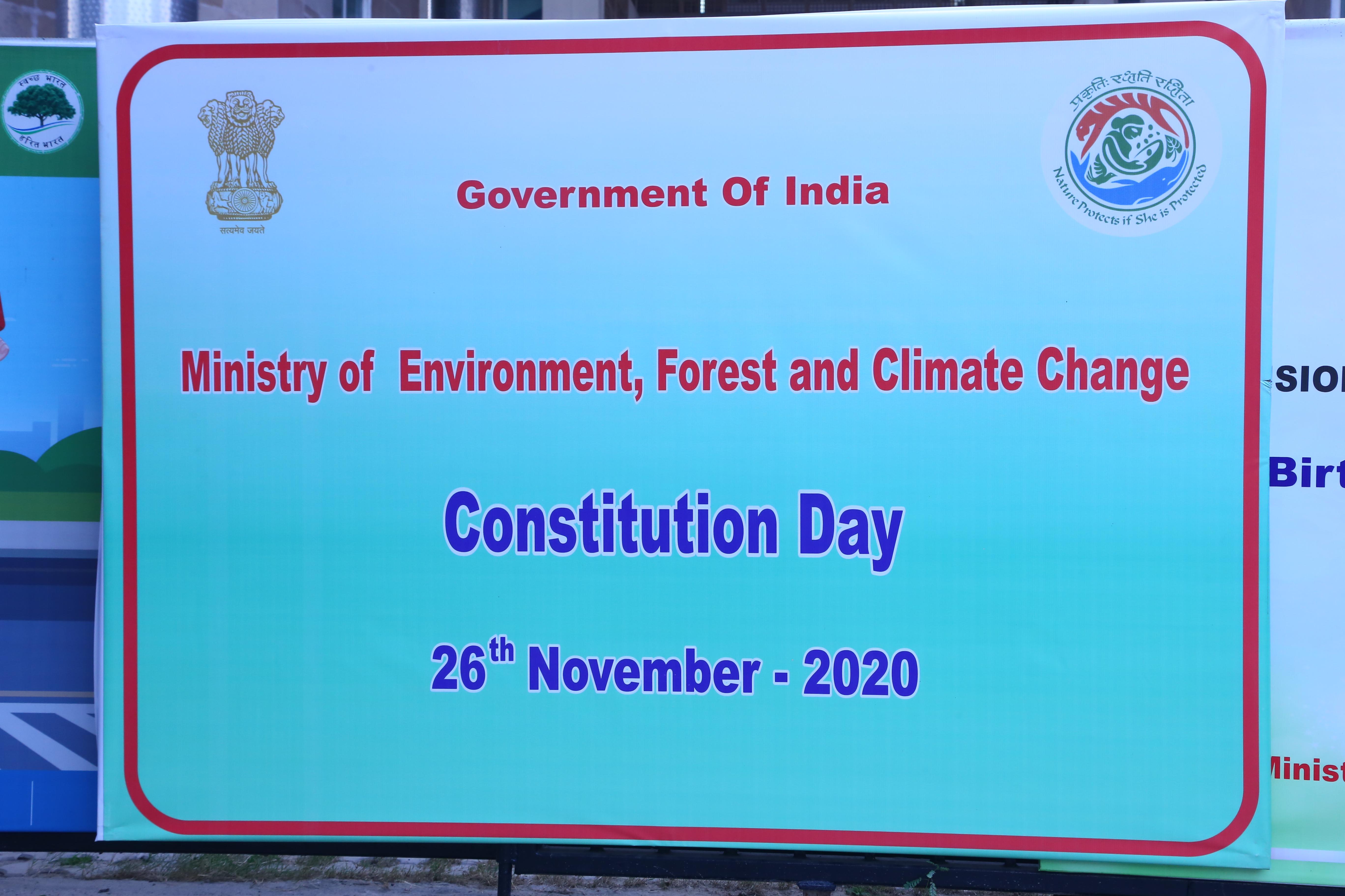 संविधान दिवस 2020 की छवि