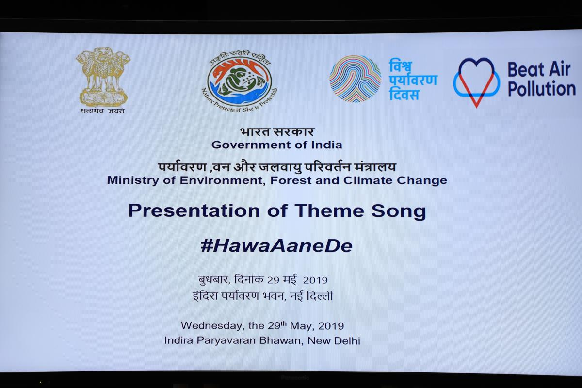 Image of Presentation of Theme Song
