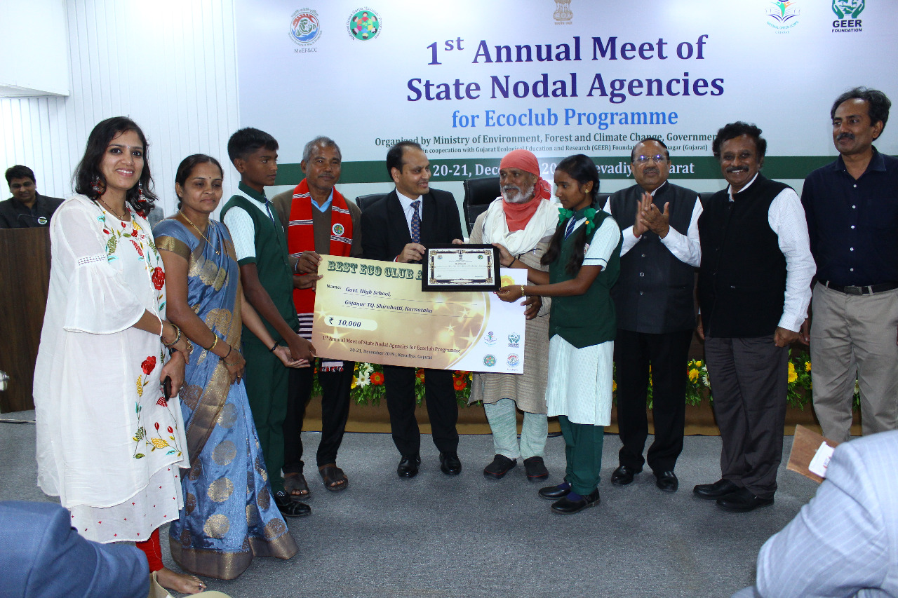 image of 1st Annual Meet of State Nodal Agencies For Eco club 4