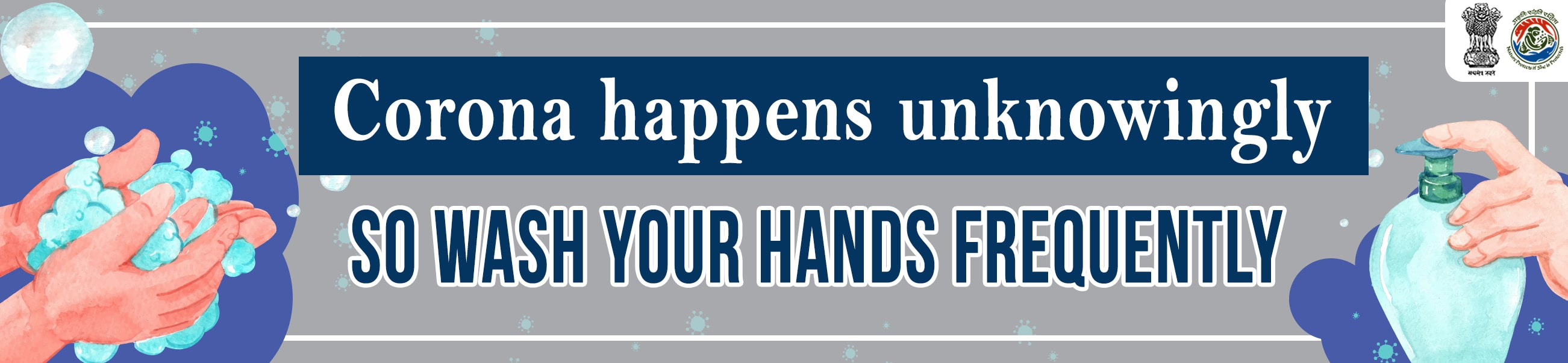 Image of Hand Wash