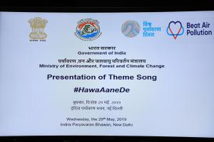 WED 2019 Theme Song presentation held on 29-05-2019